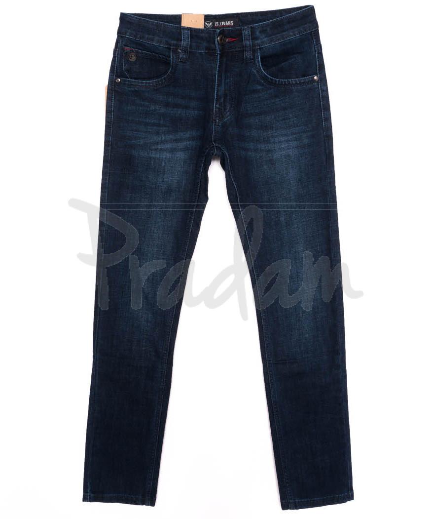 120240 LS джинсы мужские молодежные синие осенние стрейчевые (27-34, 8 ед.)