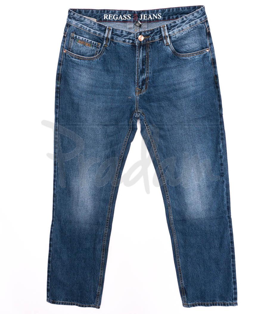 7887 Regass мужские синие осенние котоновые (30-38, 7 ед.)