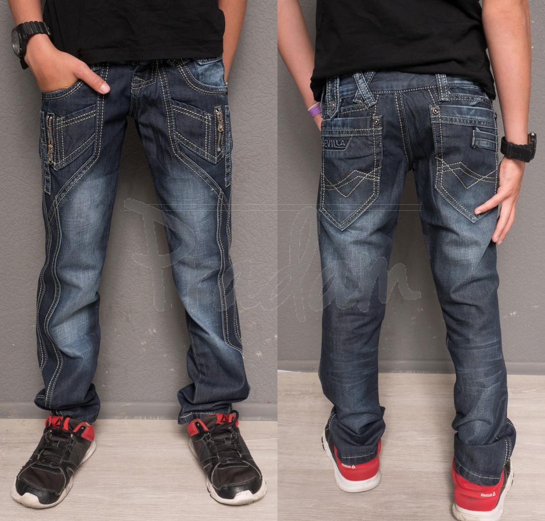 0127 Sevilla джинсы на мальчика модные синие осенние котоновые (30-35, 6 ед.)