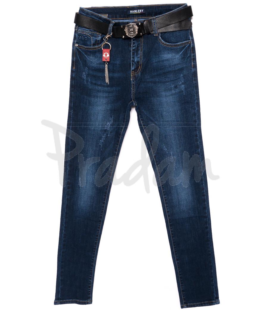 3603 Hanleby джинсы женские батальные с царапками осенние стрейчевые (28-33, 6 ед.)