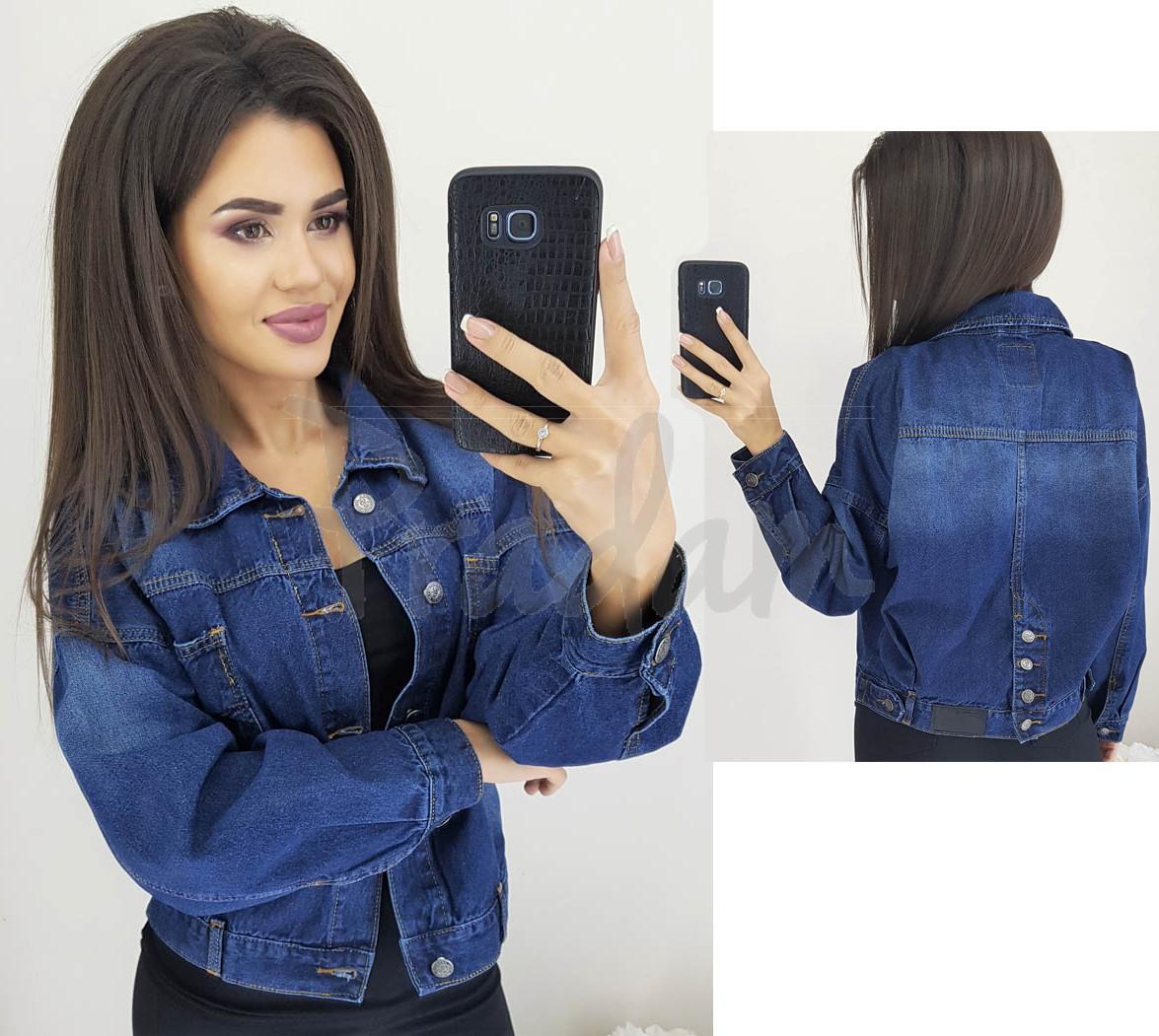 0215-1 Relucky куртка джинсовая женская осенняя котоновая (S-3XL, 6 ед.)