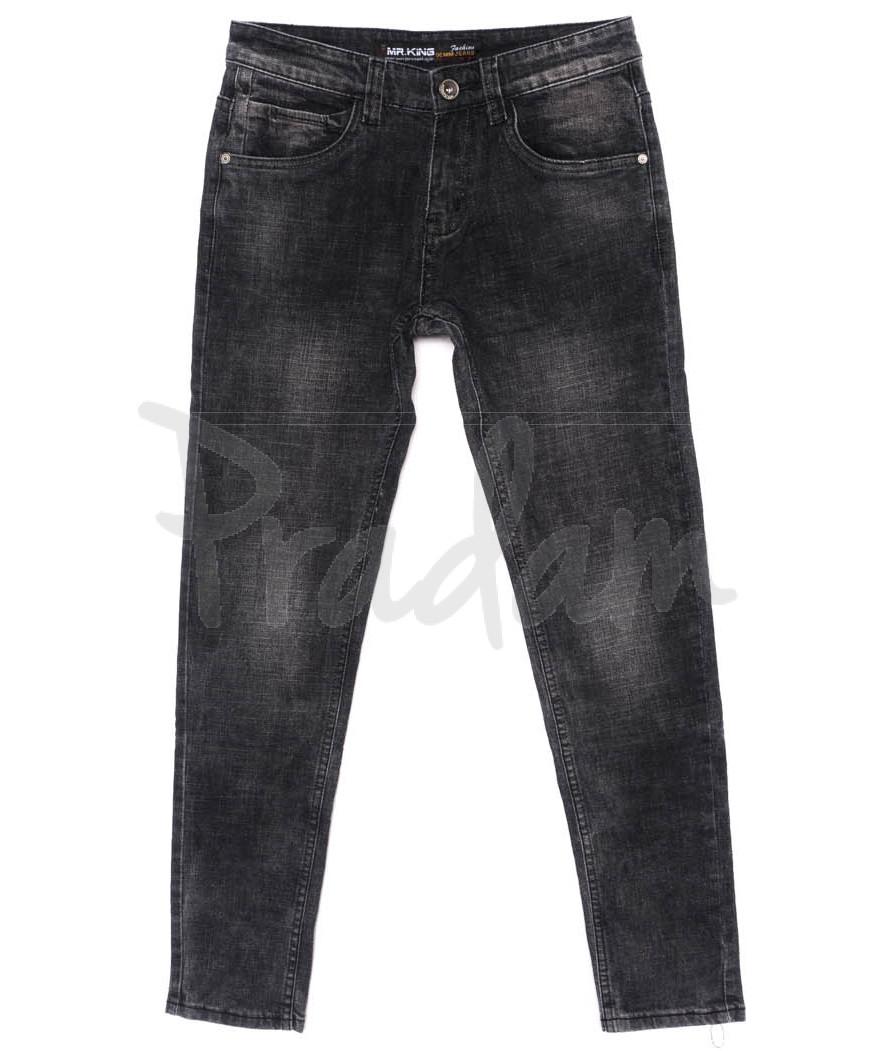 0005 Mr.King джинсы мужские молодежные темно-серые осенние стрейч-котон (28-34, 8 ед.)