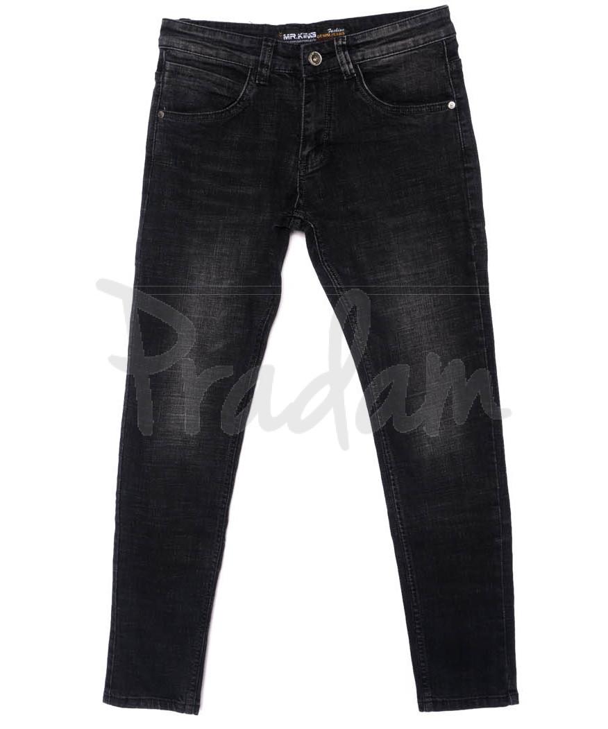 0009 Mr.King джинсы мужские молодежные темно-серые осенние стрейч-котон (28-34, 8 ед.)
