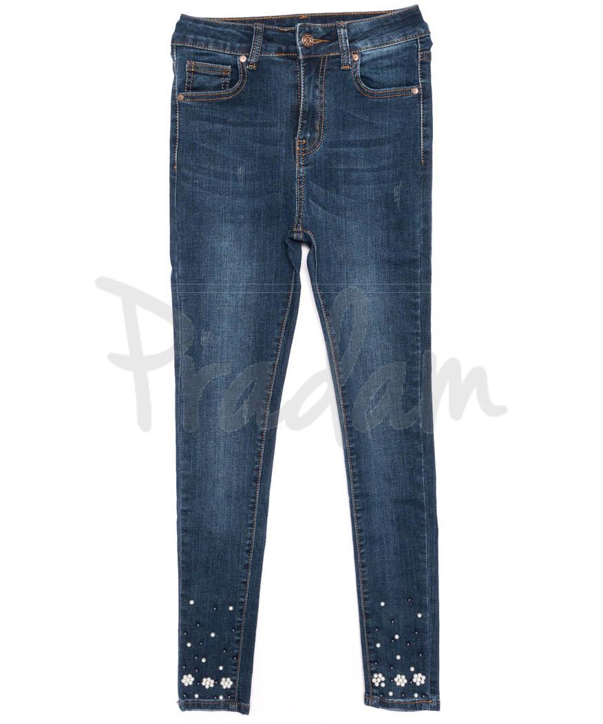 3464 New jeans американка с царапками модная синяя осенняя стрейчевая (25-30, 6 ед.)