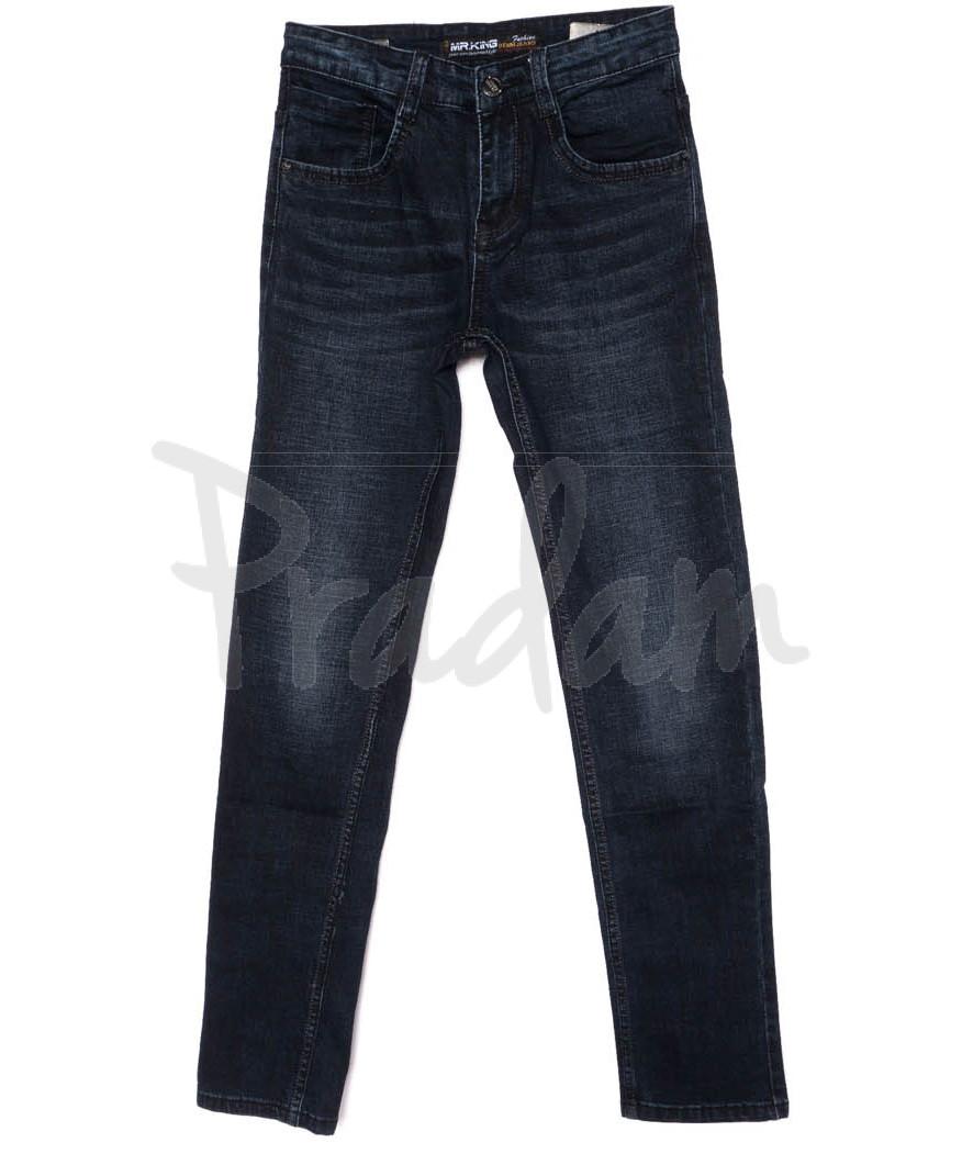 0078 Mr.King джинсы мужские синие осенние стрейчевые (29-38, 8 ед.)