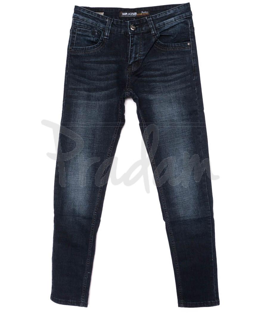 0080 Mr.King джинсы мужские молодежные синие осенние стрейчевые (28-34, 8 ед.)