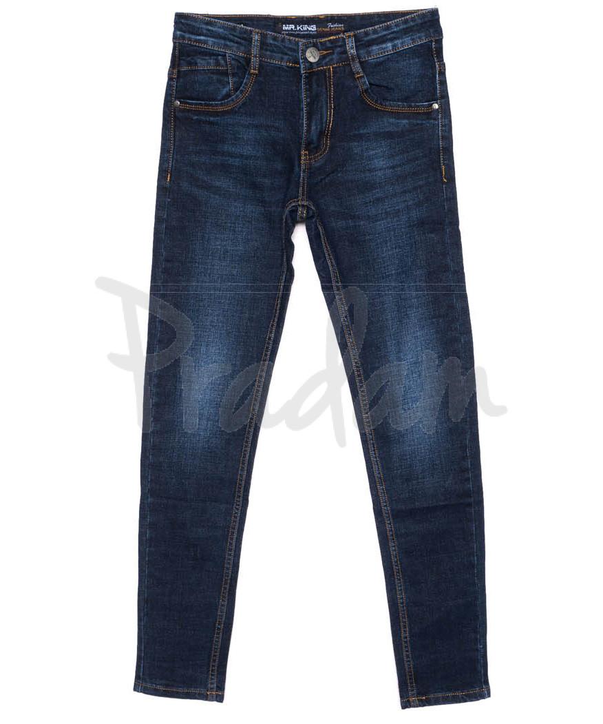 9009 Mr.King джинсы мужские молодежные синие осенние стрейчевые (28-34, 8 ед.)