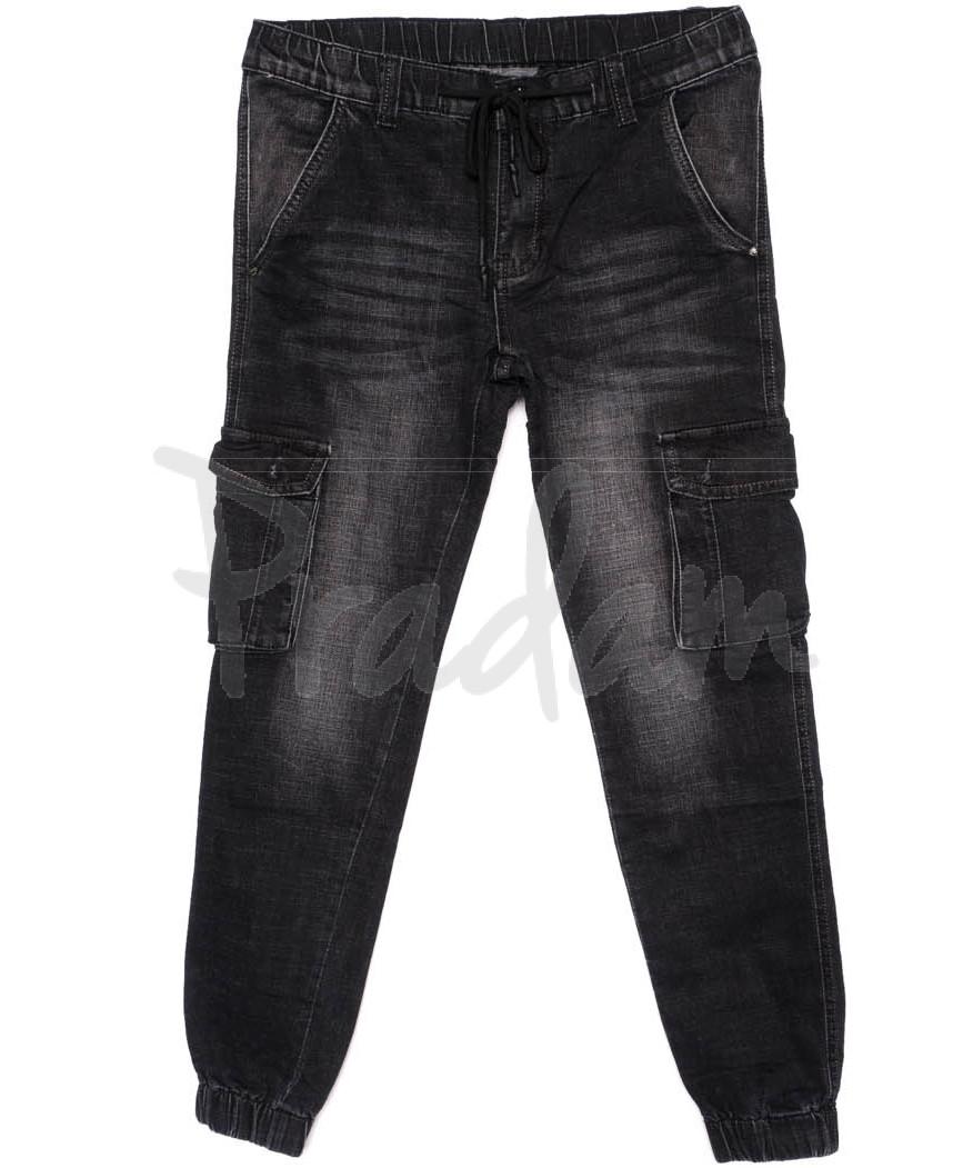 0023 Mr.King джинсы мужские на резинке с карманами темно-серые осенние стрейчевые (30-38, 8 ед.)