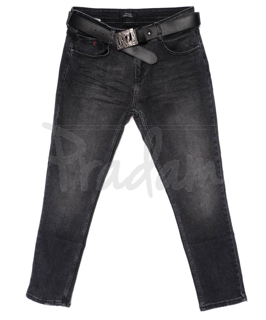 2062-серый Woox бойфренды полубатальные модные серые осенние стрейчевые (29-34, 7 ед.)
