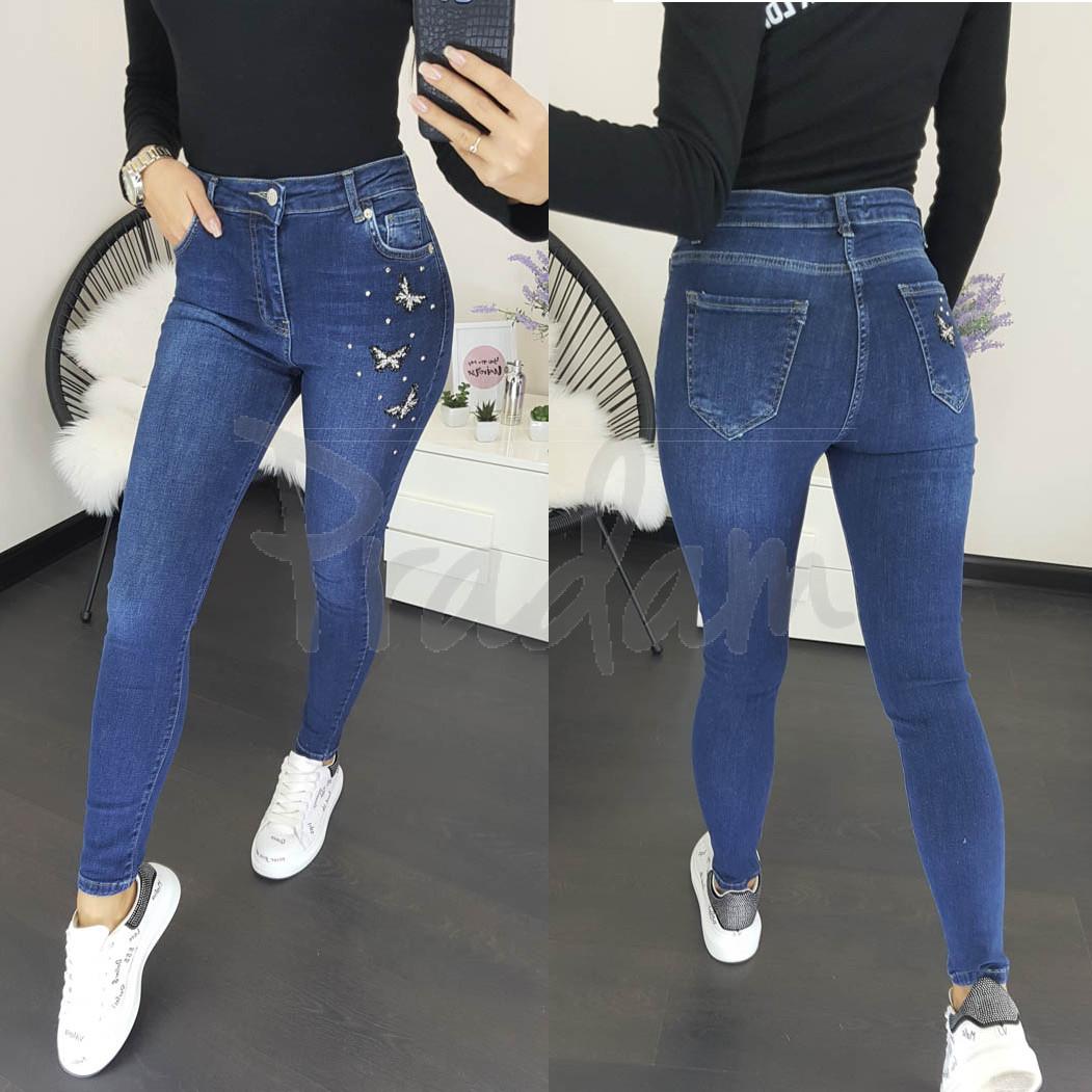 1024 Zeo Basic джинсы женские синие модные осенние стрейчевые (26-31, 6 ед.)