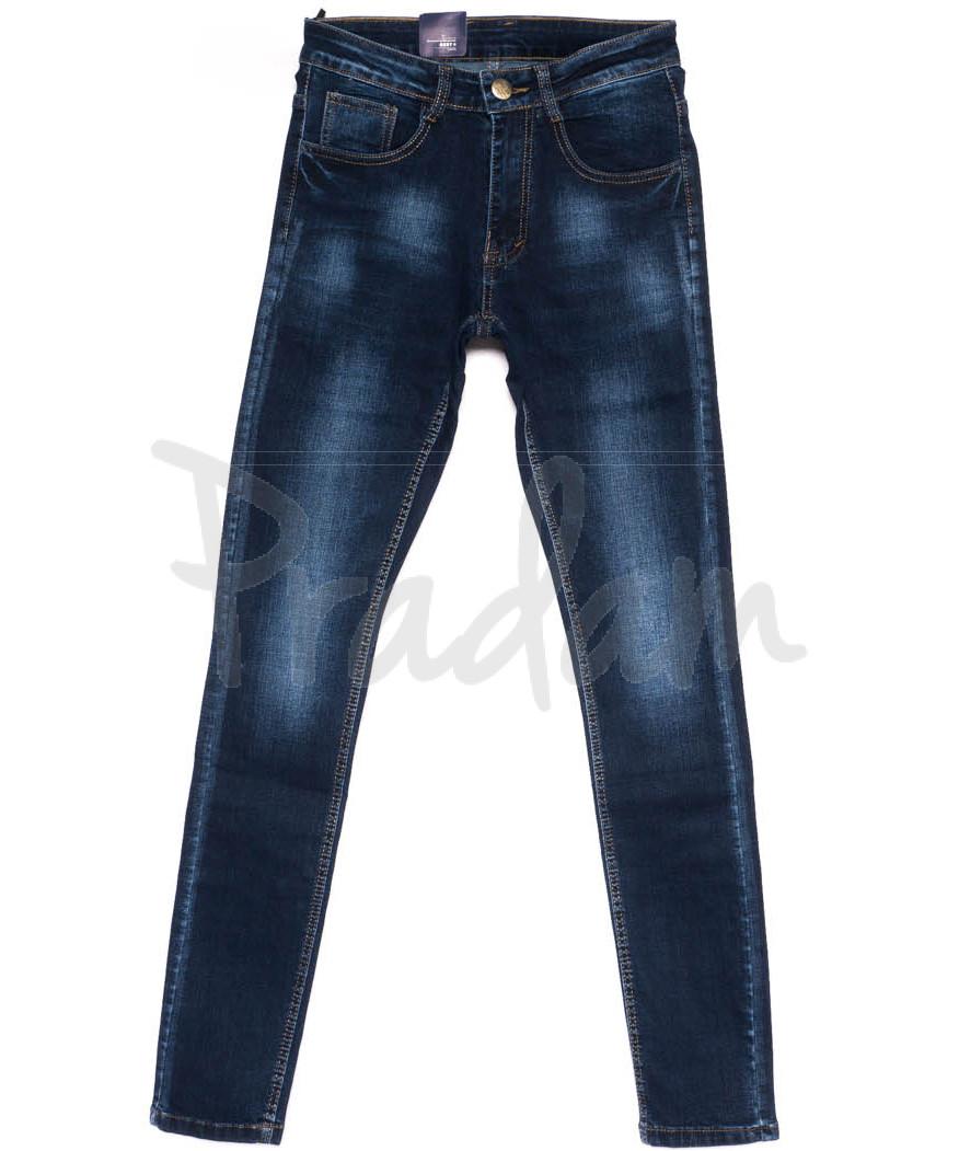 0308 Denim Fashion джинсы мужские молодежные зауженные синие осенние стрейчевые (28-34, 8 ед.)