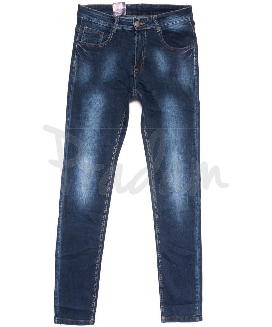 0305 Denim Fashion джинсы мужские молодежные зауженные синие осенние стрейчевые (28-34, 8 ед.)