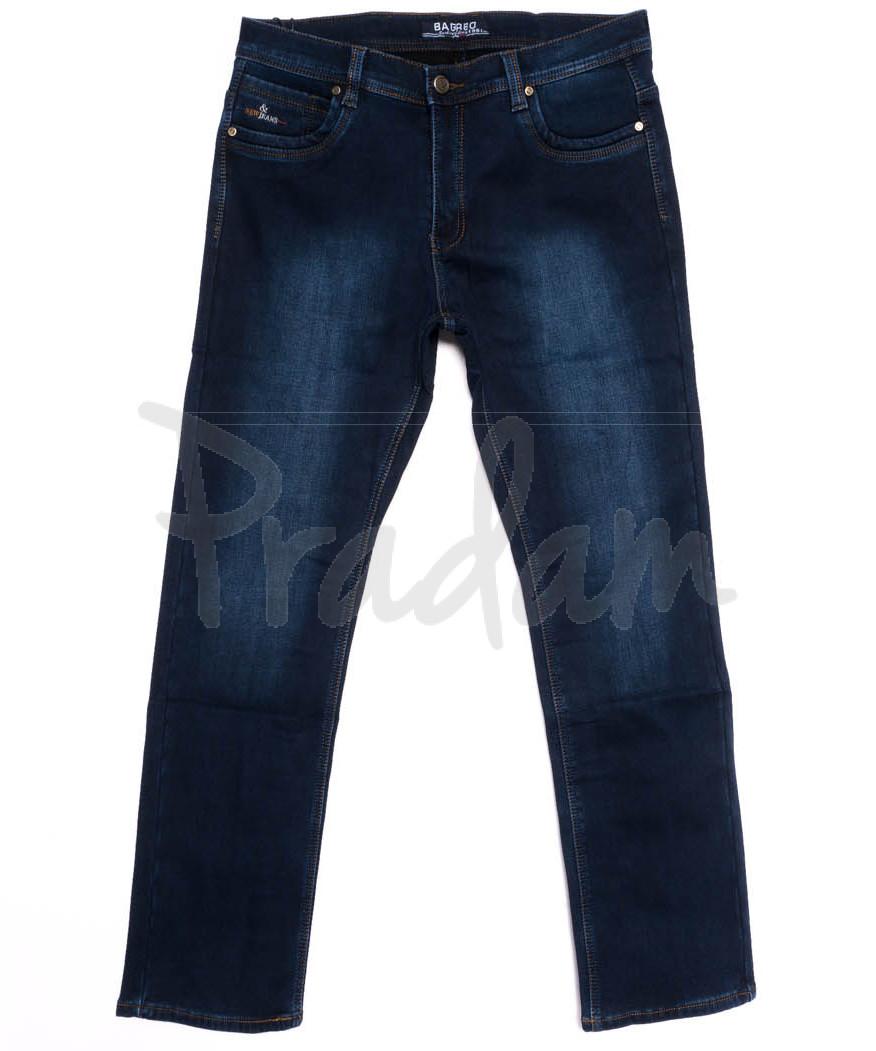 3729 Bagrbo джинсы мужские синие на флисе зимние стрейчевые (31-36, 8 ед.)