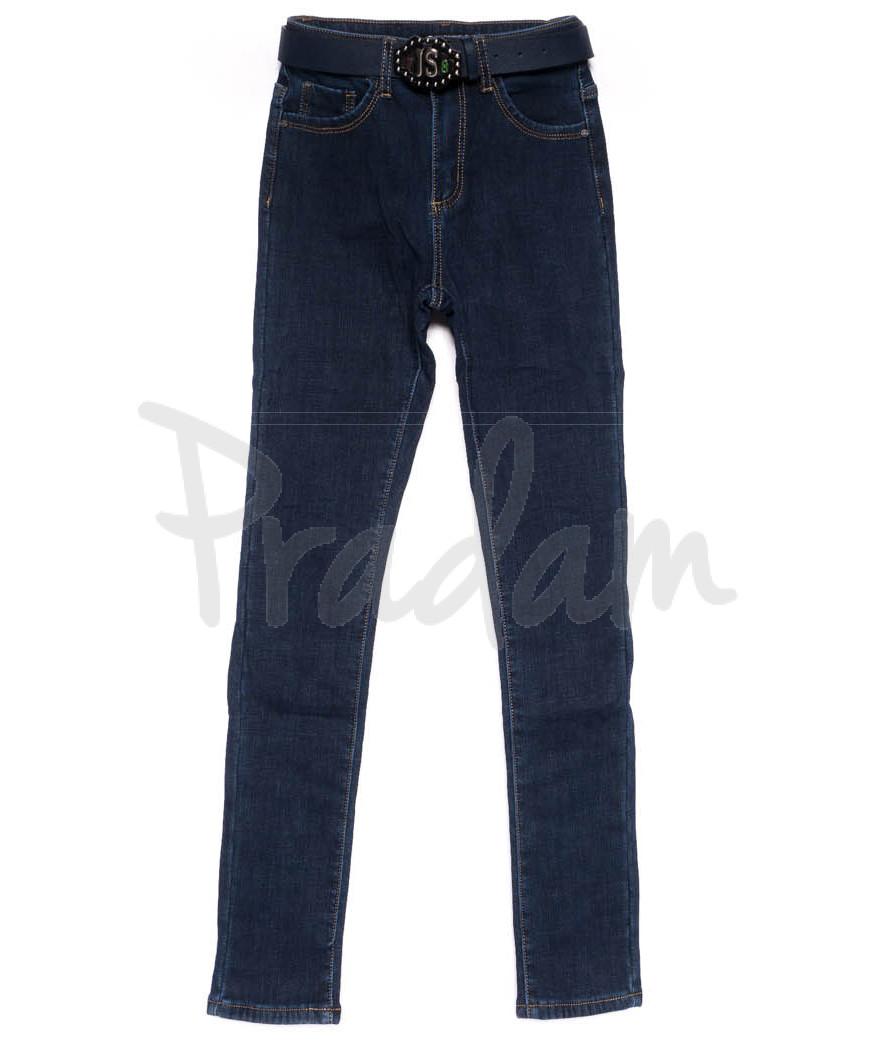 9396 LDM джинсы женские на флисе зимние стрейчевые (25-30, 6 ед.)