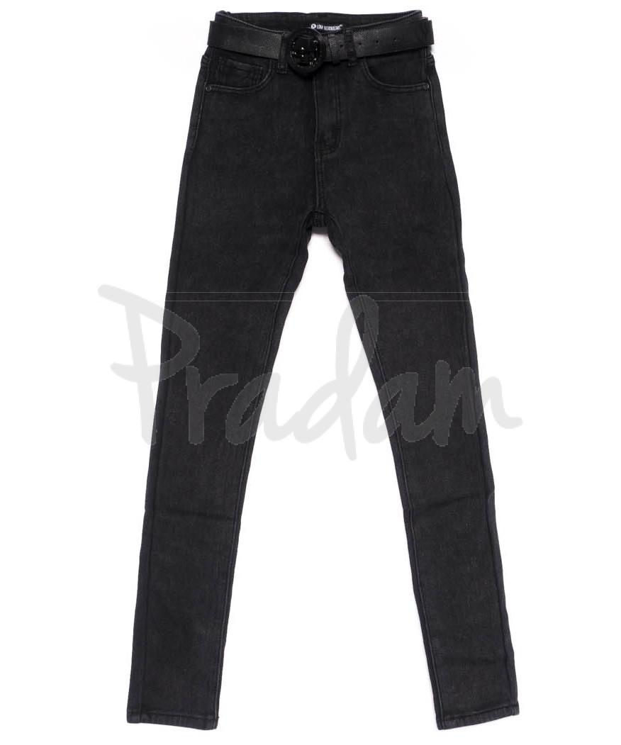9394 LDM джинсы женские серые на флисе зимние стрейчевые (25-30, 6 ед.)