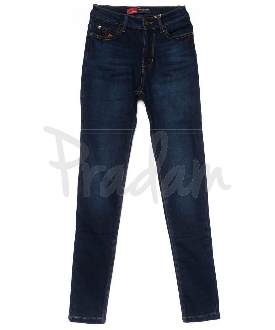 0727-4 Relucky джинсы женские синие на флисе зимние стрейчевые (25-30, 6 ед)