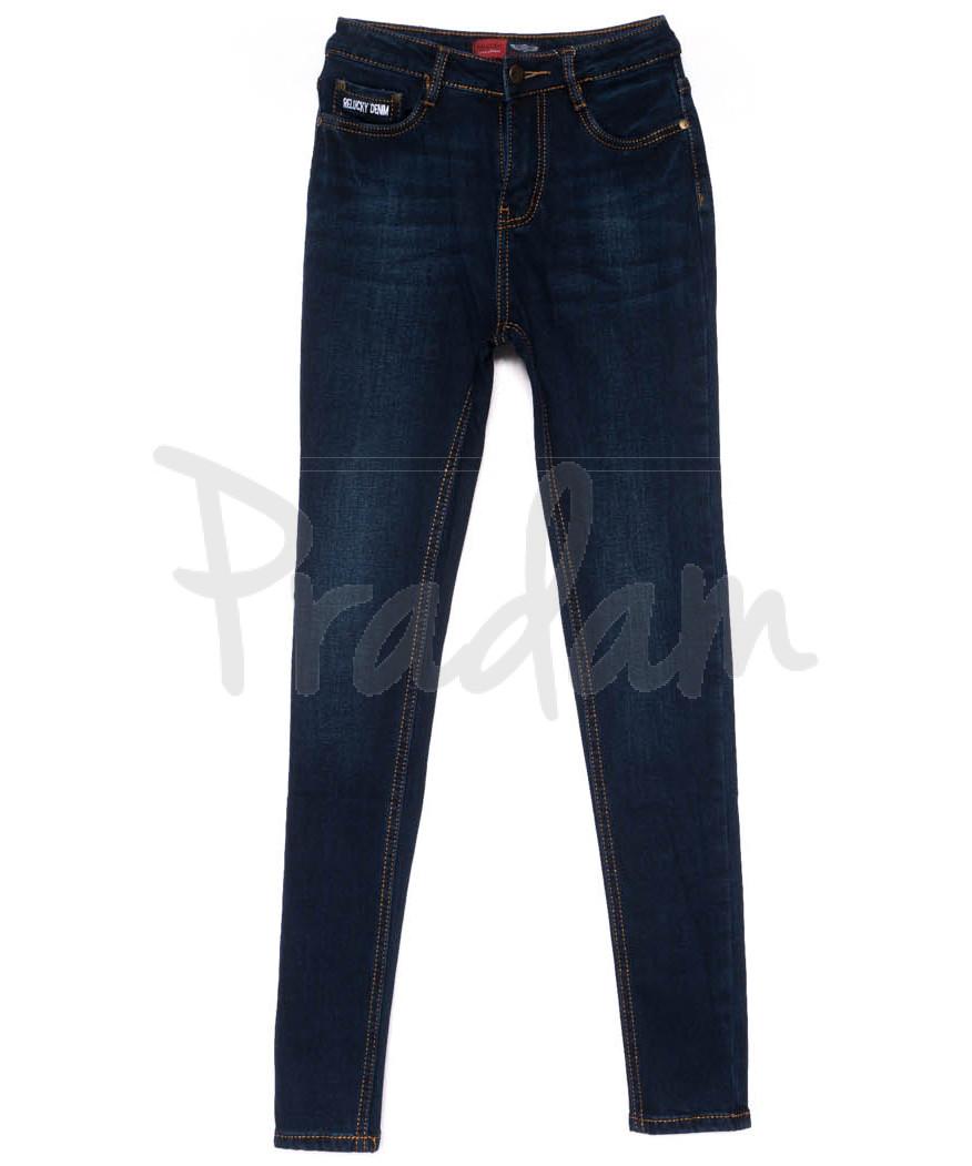 0720-2 Relucky джинсы женские зауженные синие на байке зимние стрейчевые (25-30, 6 ед)