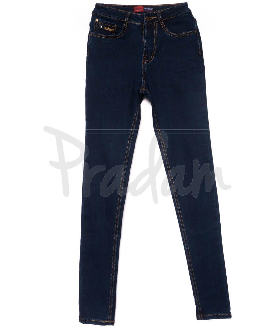 0713-2 Relucky джинсы женские зауженные синие на байке зимние стрейчевые (25-30, 6 ед)
