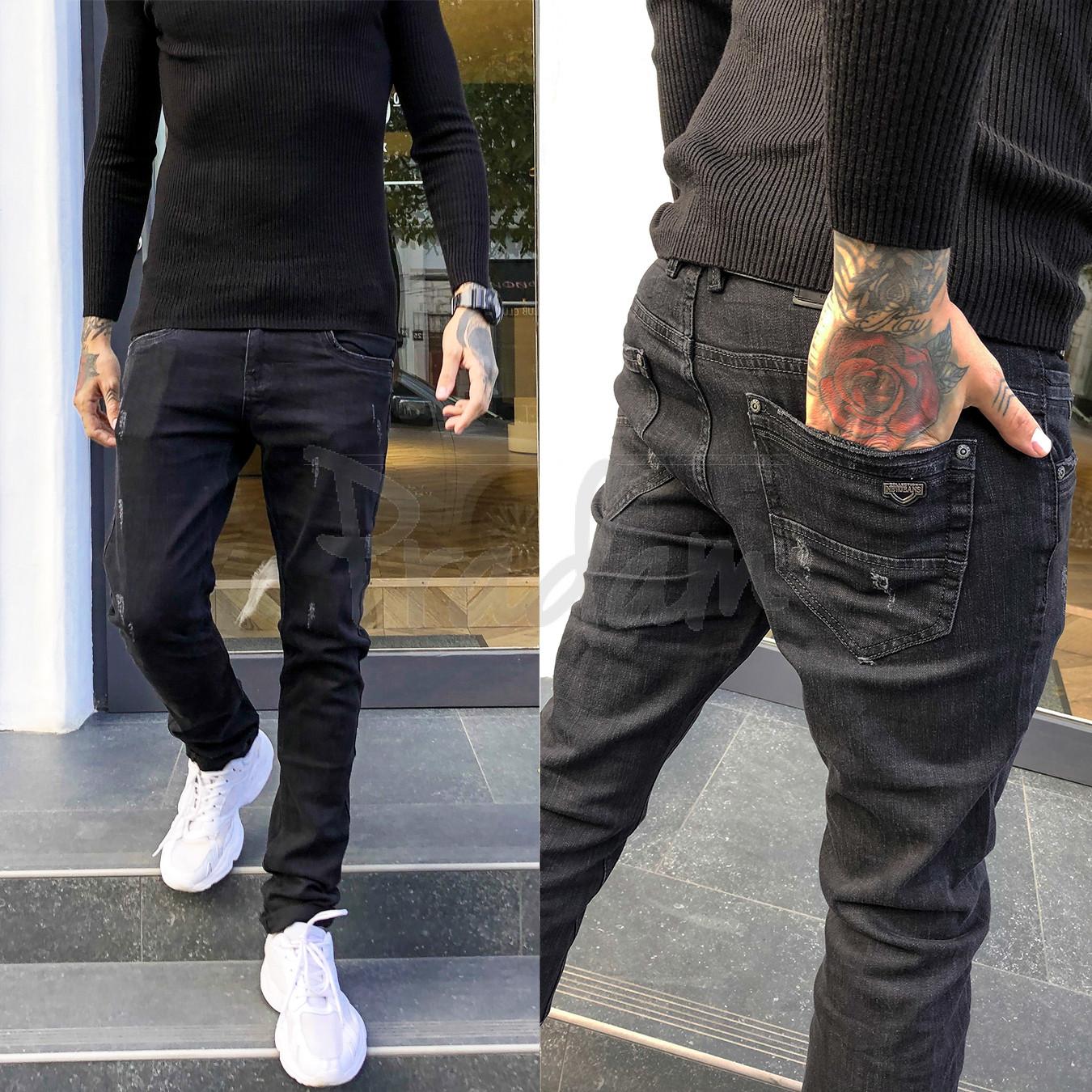 1975 Vingvgs джинсы мужские молодежные темно-серые с царапками осенние стрейчевые (27-34, 8 ед.)