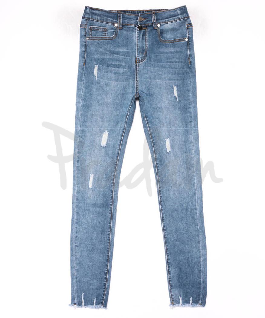 3584 New jeans американка синяя с царапками весенняя стрейчевая (25-30, 6 ед.)
