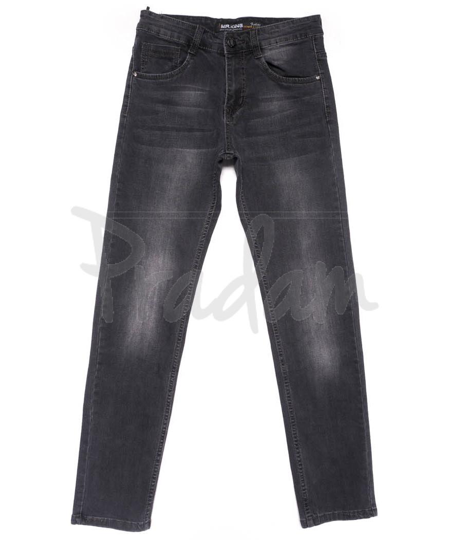 8203 Mr.King джинсы мужские темно-серые осенние стрейчевые (29-38, 8 ед.)