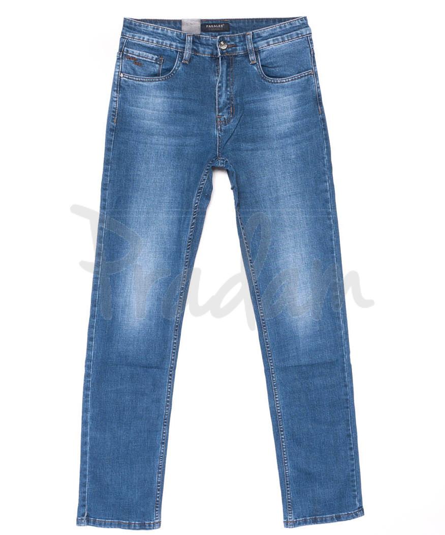 6920 Pagalee Джинсы мужские синие весенние стрейчевые (31-38, 8 ед.)