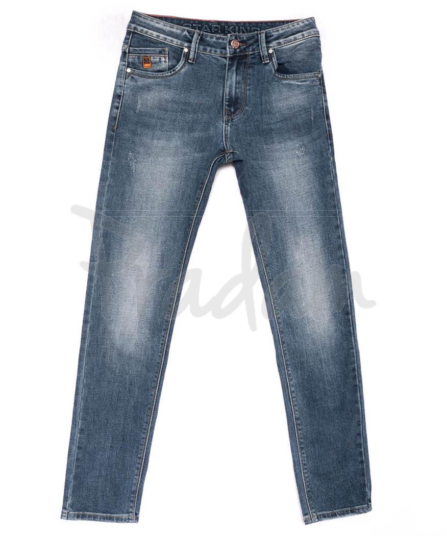 19132 Star King джинсы мужские молодежные синие весенние стрейчевые (28-34, 7 ед.)