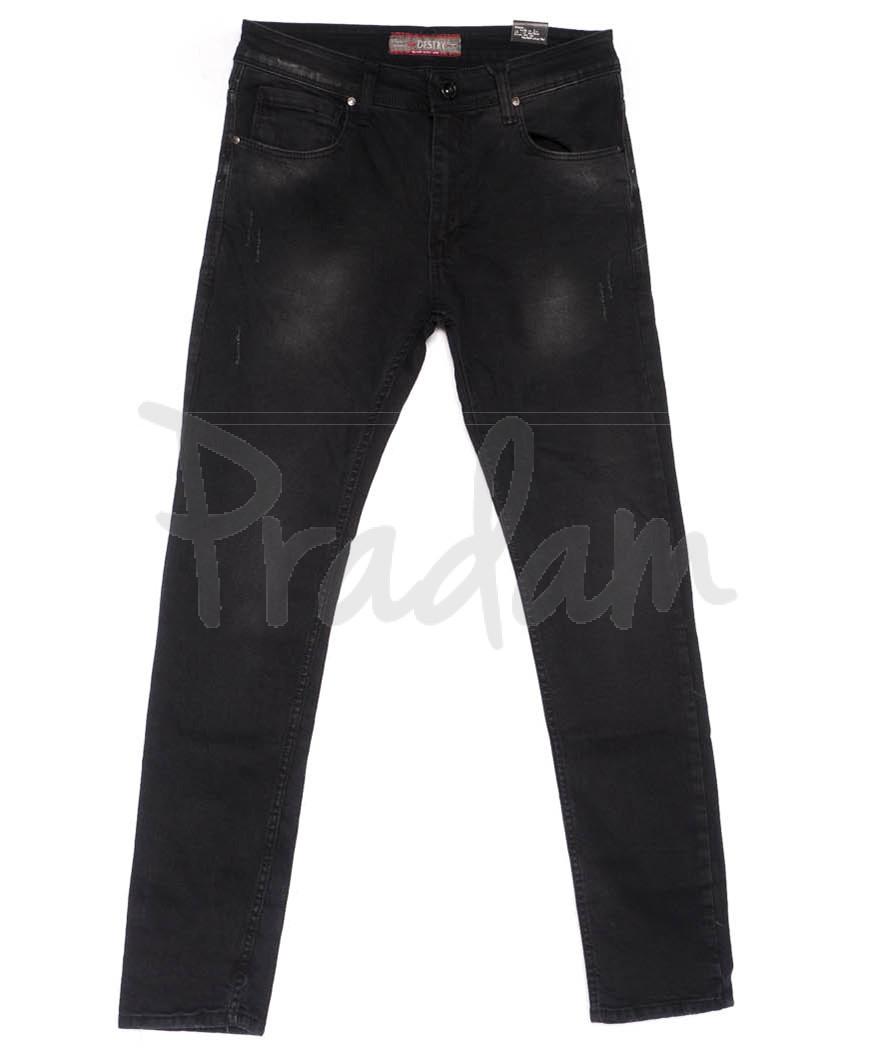 6286 Destry джинсы мужские с царапками черные весенние стрейчевые (29-36, 8 ед.)