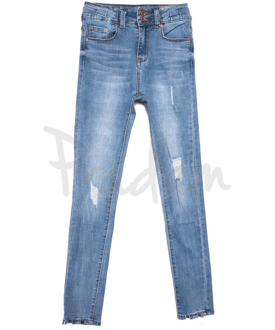 3622 New jeans джинсы женские зауженные синие весенние стрейчевые (25-30, 6 ед.)
