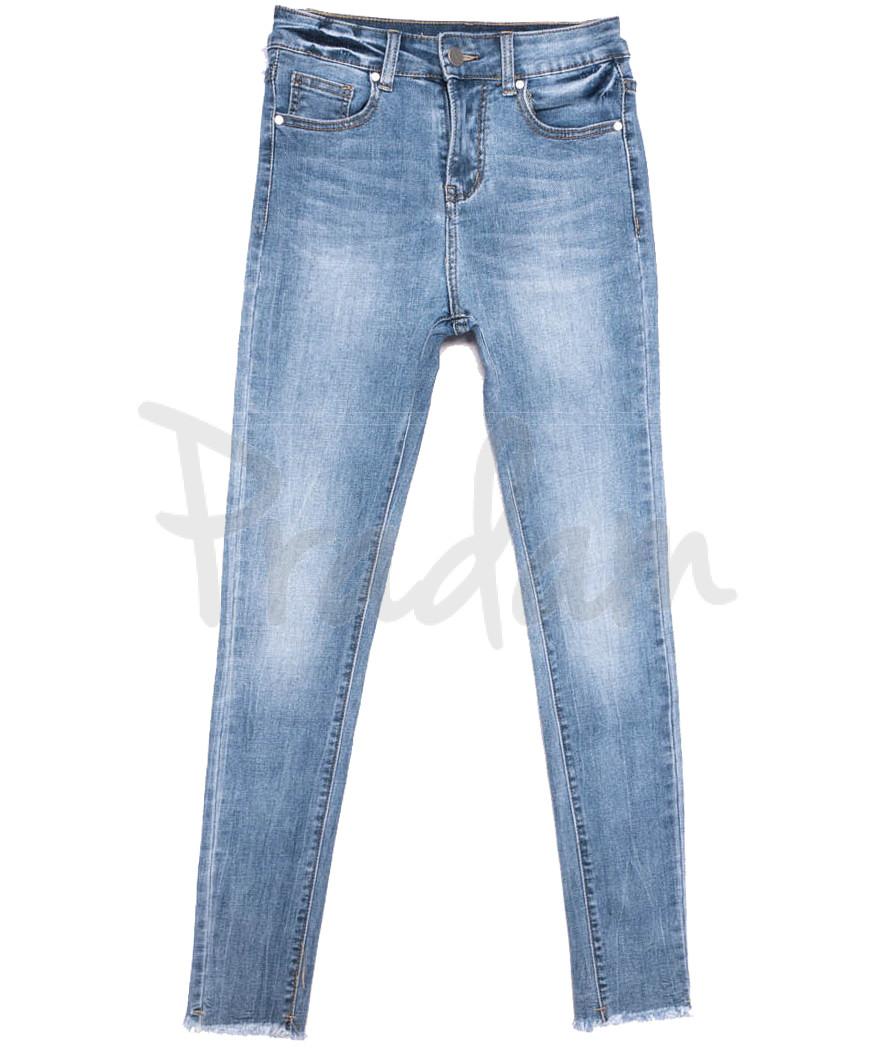 3647 New jeans джинсы женские зауженные синие весенние стрейчевые (25-30, 6 ед.)