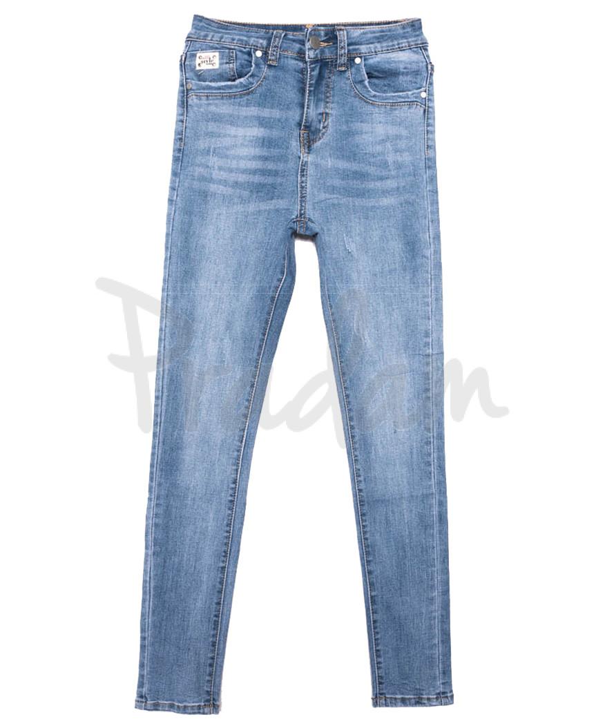 3645 New jeans джинсы женские зауженные синие весенние стрейчевые (25-30, 6 ед.)