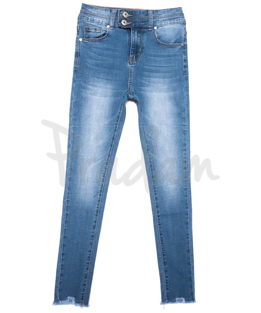 3656 New jeans джинсы женские зауженные синие весенние стрейчевые (25-30, 6 ед.)