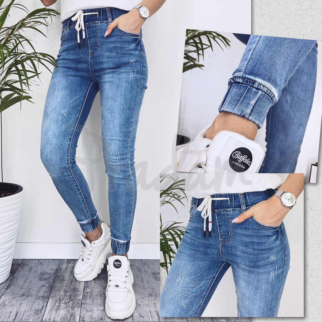 3664 New jeans джинсы женские джоггеры синие весенние стрейчевые (25-30, 6 ед.)
