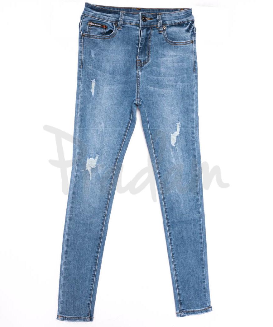 3668 New jeans джинсы женские зауженные синие весенние стрейчевые (25-30, 6 ед.)