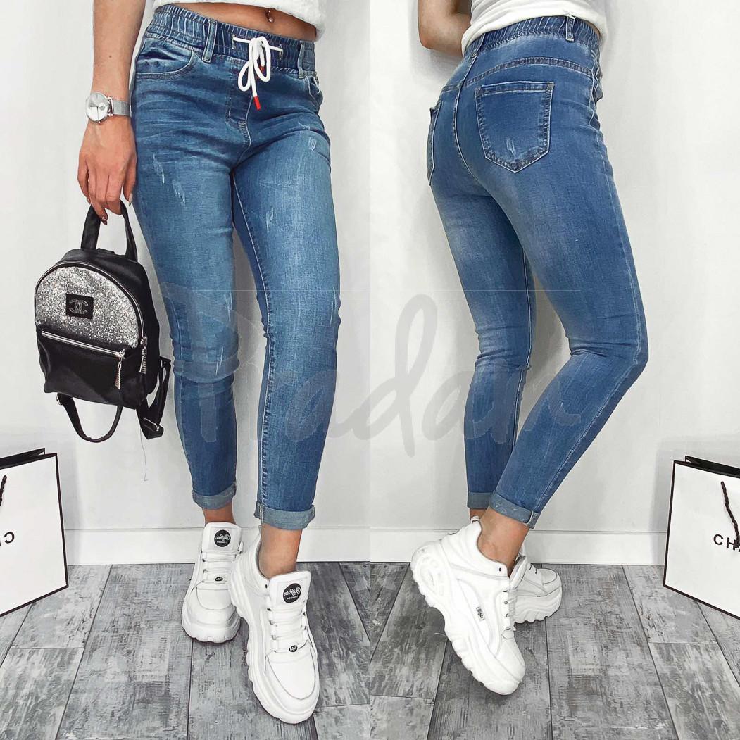 3663 New jeans джинсы женские с царапками синие весенние стрейчевые (25,26,30, 3 ед.)
