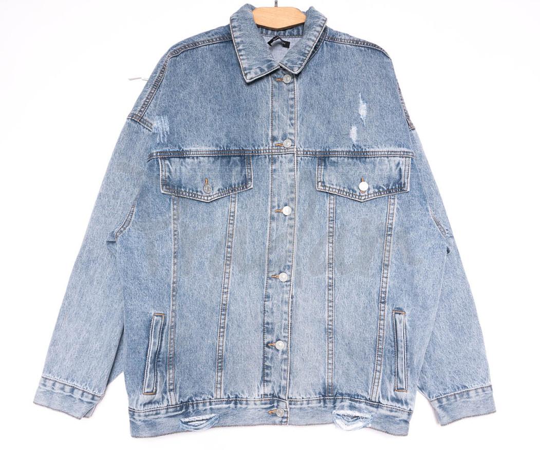 9092 Saint Wish куртка джинсовая женская синяя весенняя коттоновая (ХS-XL, 5 ед.)
