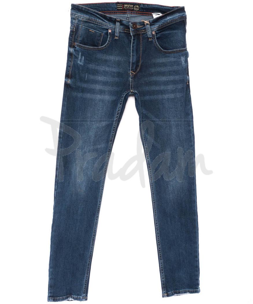 6156 Destry джинсы мужские с царапкой синие весенние стрейчевые (29-36, 8 ед.)
