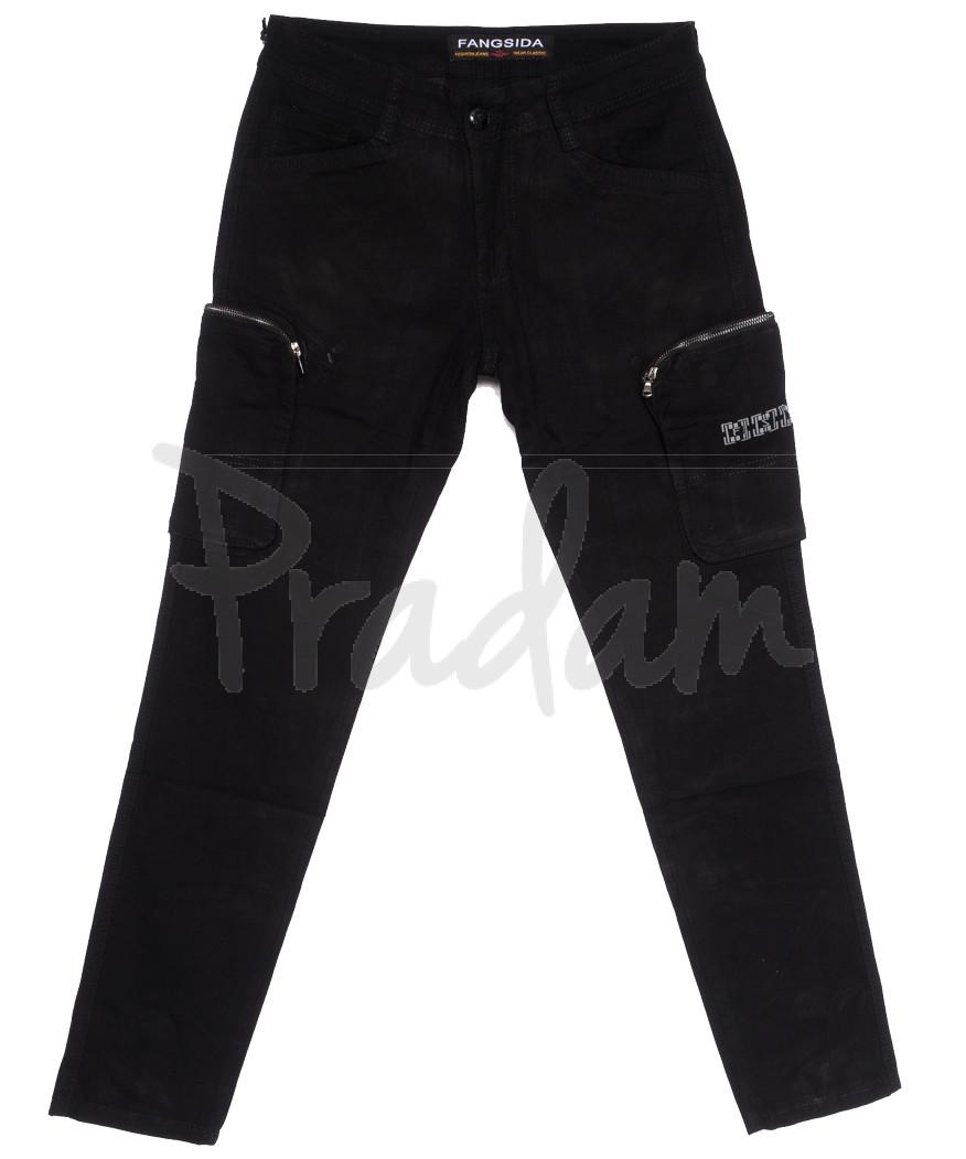 2113 Fangsida джинсы мужские молодежные черные весенние стрейчевые (28-34, 8 ед.)