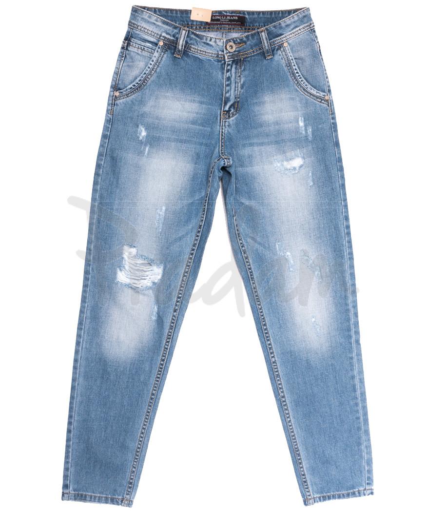 2213 Longli джинсы мужские молодежные с рванкой голубые весенние коттоновые (28-34, 8 ед.)