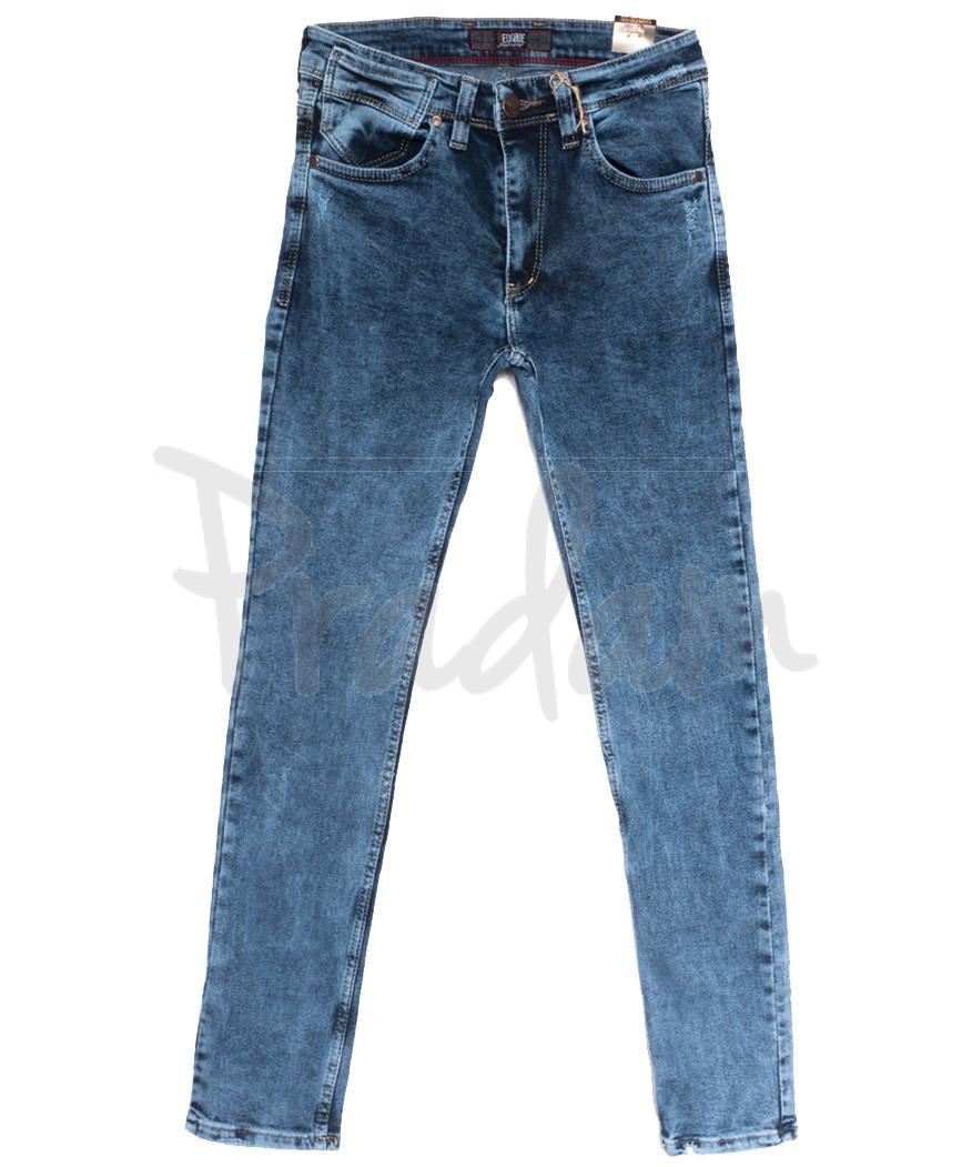 6816 Redcode джинсы мужские с царапками синие весенние стрейчевые (29-36, 8 ед.)