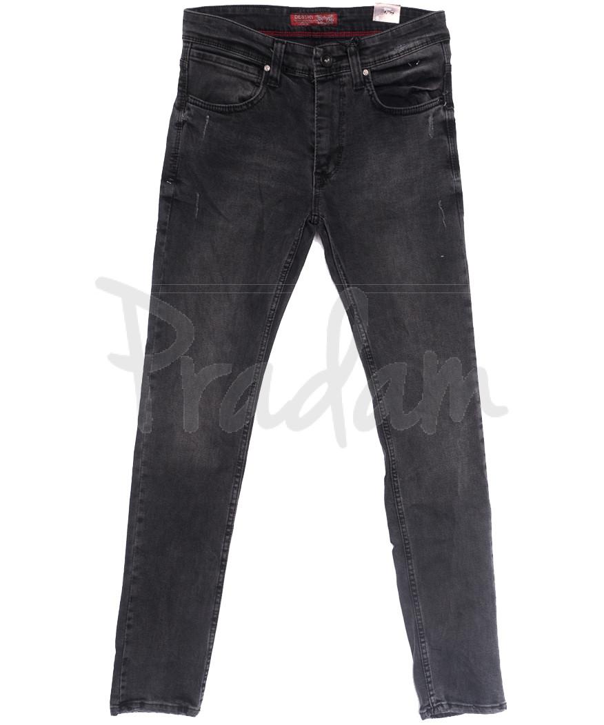 6617 Destry джинсы мужские с царапками серые весенние стрейчевые (29-36, 8 ед.)
