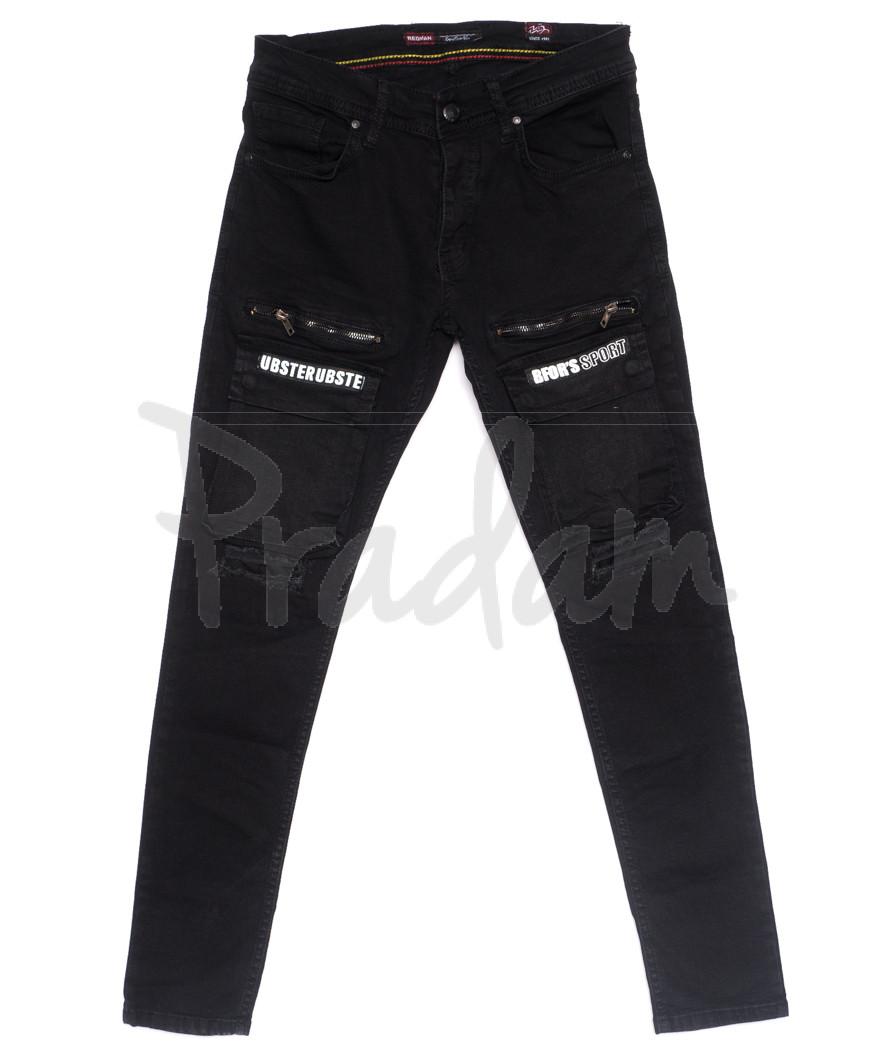 5740 Redman джинсы мужские с рванкой черные весенние стрейчевые (29-34, 8 ед.)