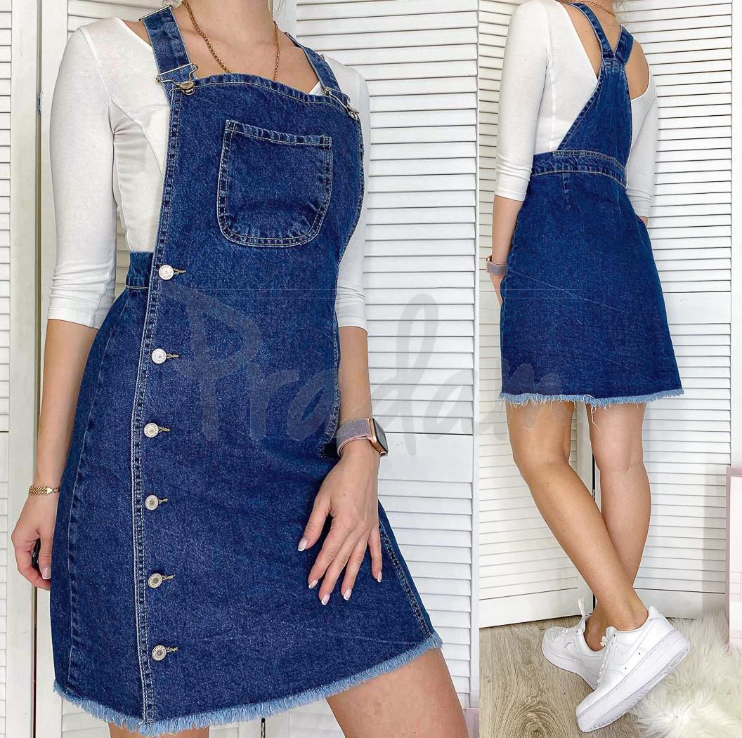 2890 Xray сарафан джинсовый на пуговицах синий весенний коттоновый  (42-48,евро, 4 ед.)