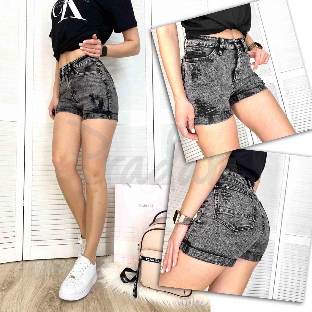 8882-2 Relucky шорты джинсовые женские с рванкой серые стрейчевые (25-30, 6 ед.)
