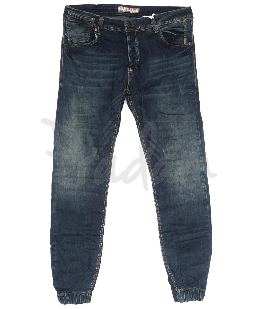 4231 Destry джинсы мужские на манжете с царапками синие весенние стрейчевые (29-36, 8 ед.)