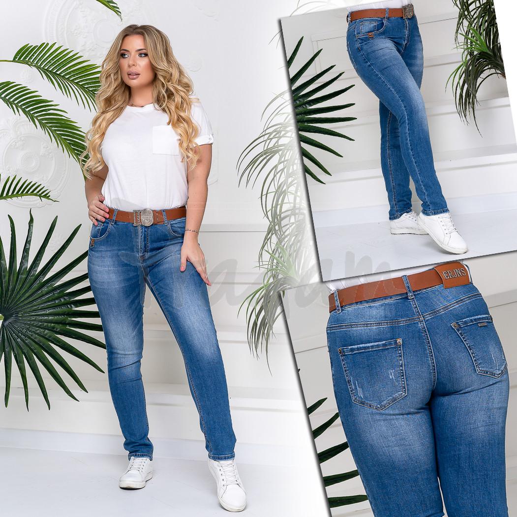 96327 Jo&Jo джинсы женские батальные весенние стрейчевые (30-36, 6 ед.)