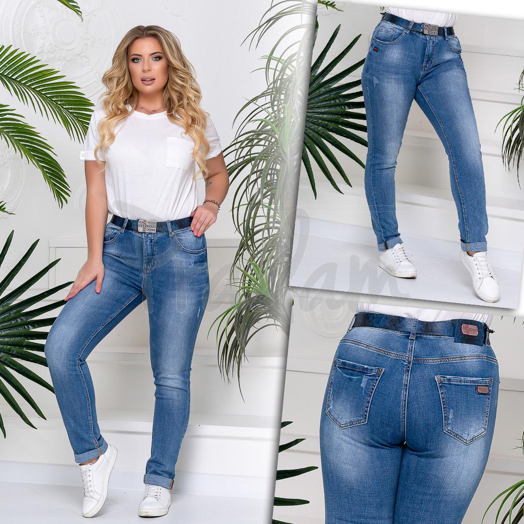 9010 Dknsel джинсы женские батальные с царапками весенние стрейчевые (28-33, 6 ед.)