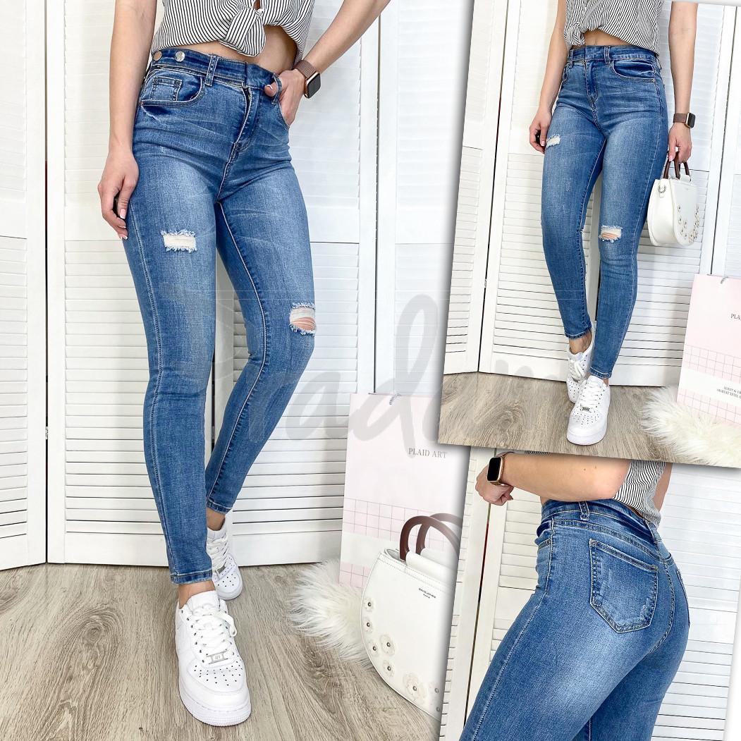 3571 New jeans джинсы женские зауженные синие демисезонные стрейчевые (25-30, 6 ед.)