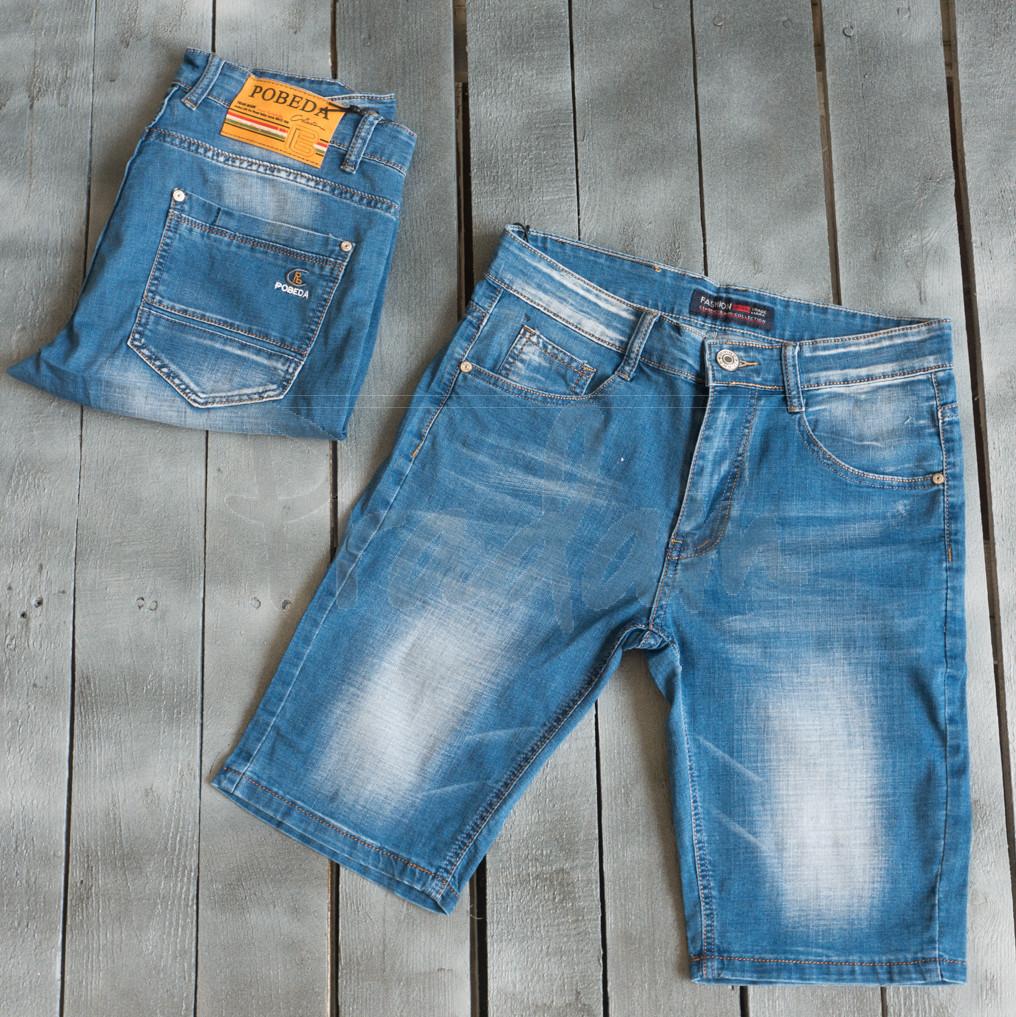 7002-01 Pobeda шорты джинсовые мужские синие стрейчевые (29,30,31,33,34,36,38, 7 ед.)