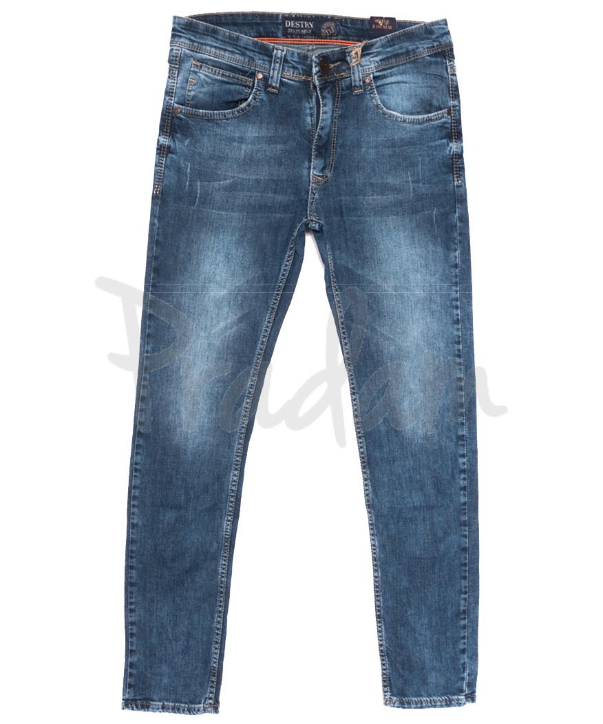 6712 Destry джинсы мужские с царапками синие весенние стрейчевые (29-36, 8 ед.)